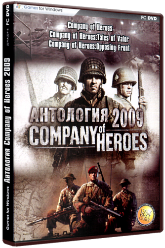 Company of Heroes. Anthology -...