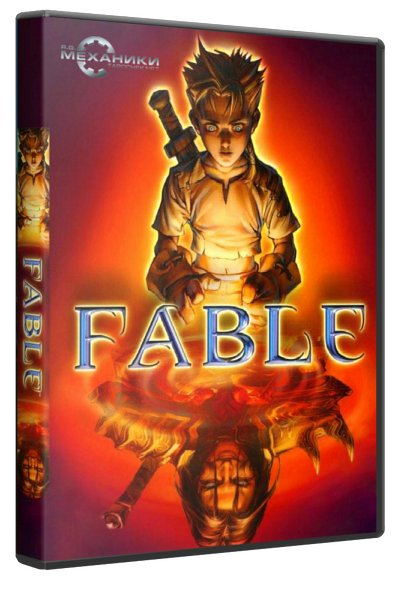 Скачать Fable: The Lost Chapte...