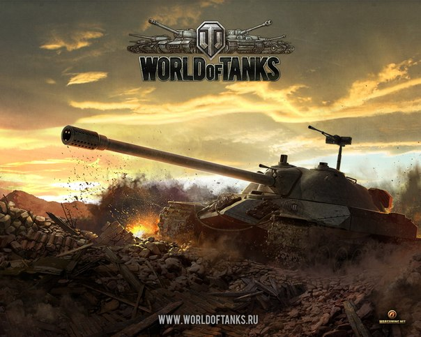 Мир Танков / World of Tanks 0....