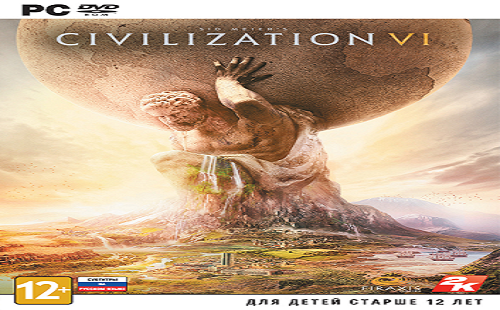 Sid Meier's Civilization V...