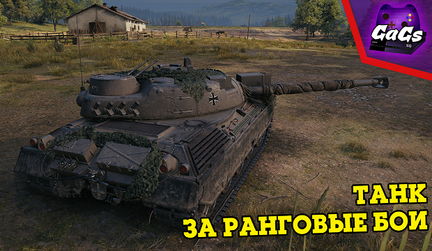 Kampfpanzer 50 t [World of Tan...
